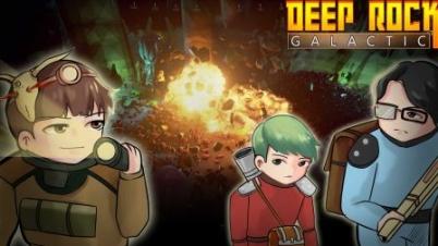 【手残联萌】Deep Rock Galactic 直播录像