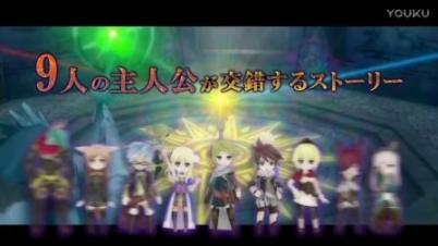 《The Alliance Alive》テレビCM ~ゲーム画面篇~