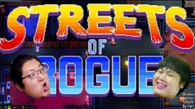 【抽风】队友才是最大的威胁《Streets of rogue》