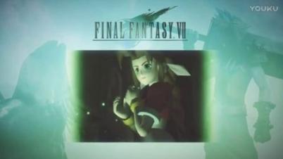 最终幻想三十周年纪念活动