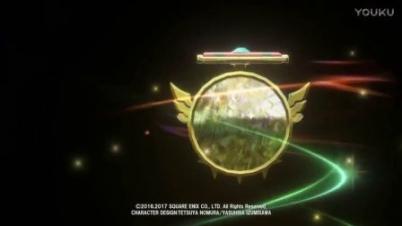 《最终幻想世界》巴尔弗雷亚预告片