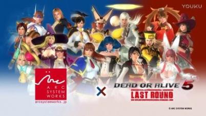 《死或生5》16套服装DLC新视频