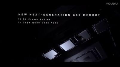 GTX 1080 Ti介绍