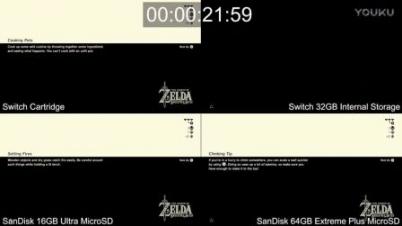 Switch游戏加载速度测试:卡带vs SD卡vs内部硬盘