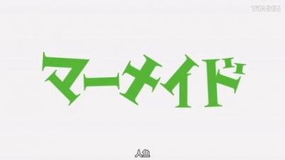 《小林家的妹抖龙》第一卷特典《小林家的xx龙》