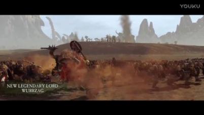 《全面战争:战锤》免费DLC蒙太奇