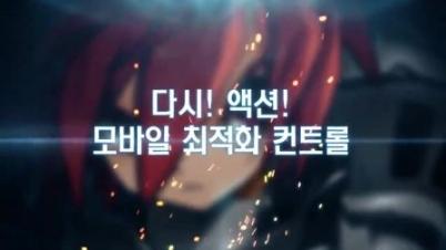 《艾尔之光M:暗影之月》手游宣传视频.mp4