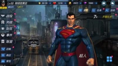 《正义联盟:超级英雄》手游宣传视频.mp4