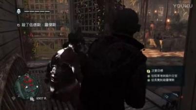 《刺客信条:黑旗》第十二期 即将归顺刺客兄弟会
