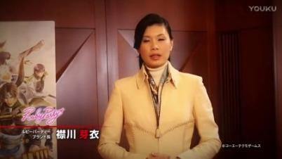 光荣全明星制作人《无双全明星》宣传视频.mp4