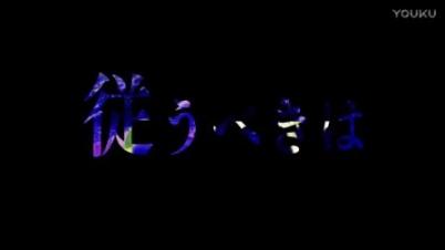 3DS《真女神转生:深渊奇异之旅》预告