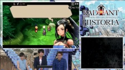 Radiant Historia Perfect Chronology - First Gameplay (Nintendo 3DS)