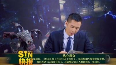 【STN快报13】真相只有一个,墙掉steam的就是你!