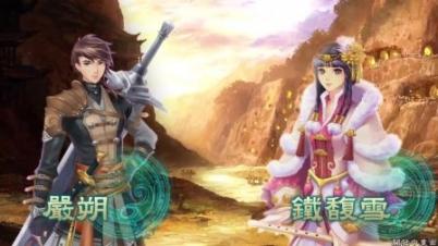 《幻想三国志5》宣传影像.mp4