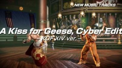 《拳皇14》2.0新增背景音乐