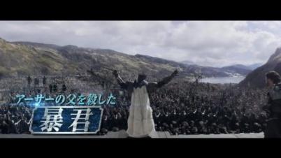 光荣特库摩《圣剑无双》宣传片
