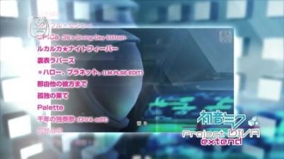 《初音未来 歌姬计划 extend》宣传PV