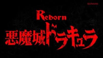 恶魔城:暗影之王宣传