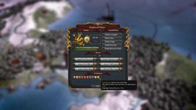 《欧陆风云4》中国DLC预告片