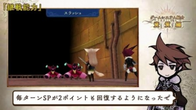 "3DS《生存联盟》新预告片:""资质""系统"