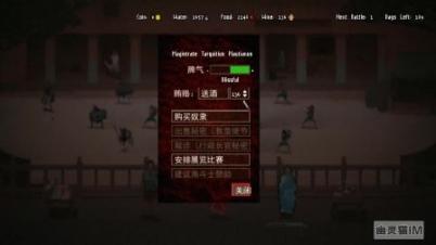 「角斗场霸主」攻略专辑视频,第二集(EP2):训练最强
