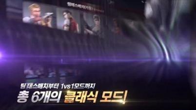 《穿越火线:枪战王者》韩服手游宣传视频.mp4