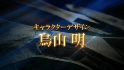 《勇者斗恶龙11》双版本融合宣传片