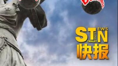 【STN快报14】这道题该选A还是选B