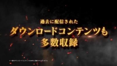 《火影忍者:究极忍者风暴3部曲》预告