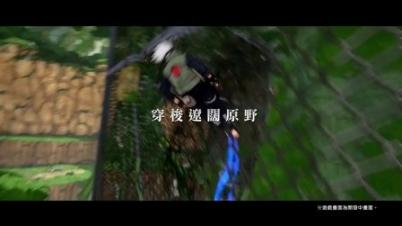 《火影忍者 博人传: 新忍出击》中文版宣传PV