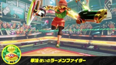 Switch《ARMS》新角色-面面