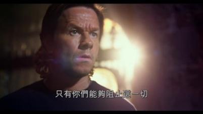 《变形金刚5》最新中文版预告