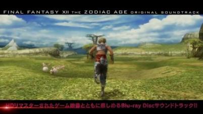 《最终幻想12》原声音乐预告