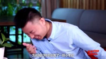 中国游人纪:第二十期 游戏播客