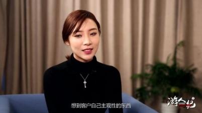 中国游人纪:第二十八期 女流对话添田武人