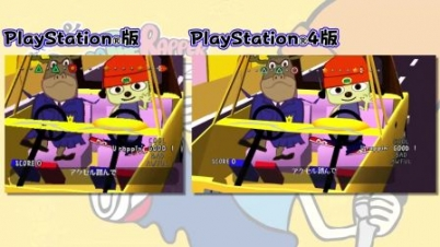 《动感小子》PS4重制版与PS1原版对比视频