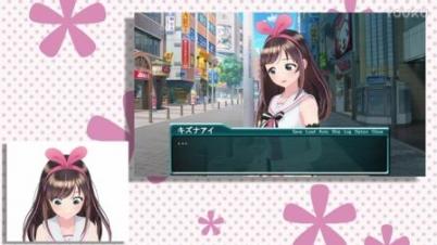 二次元虚拟女主播玩自己当主角的游戏