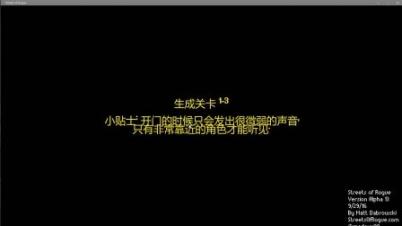 【独游试玩】地痞街区第二弹