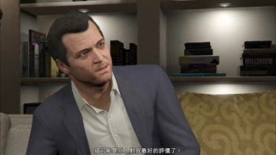 【陈踏岚】《侠盗猎车手5·剧情》线上新模式没人玩
