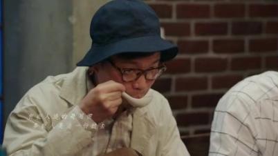 中国版《深夜食堂》电视剧预告