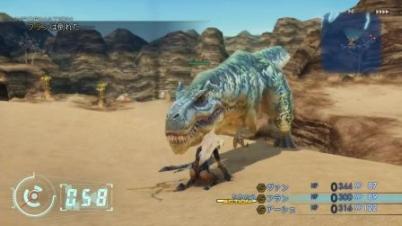 PS4《最终幻想12》最新宣传影像