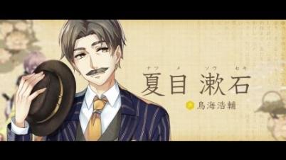 《文豪与炼金术师》手游宣传视频.mp4