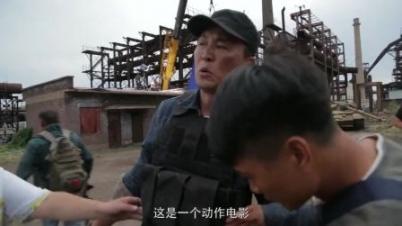 """《战狼2》""""达康书记""""吴刚特辑"""