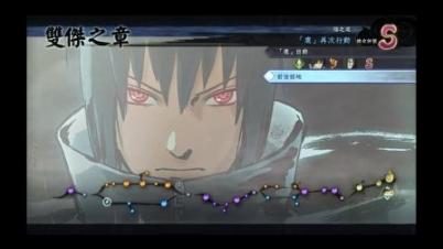 【直播录像】火影忍者究极忍者风暴4初见