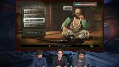 """《仁王》DLC""""东北之龙""""演示视频"""