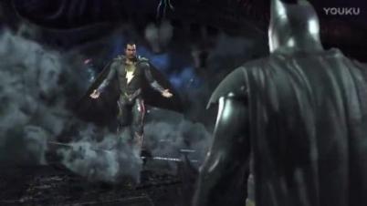 《不义联盟2》黑亚当VS蝙蝠侠