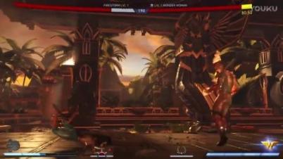 《不义联盟2》火风暴VS神奇女侠
