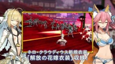 《Fate/新世界》全新宣传片