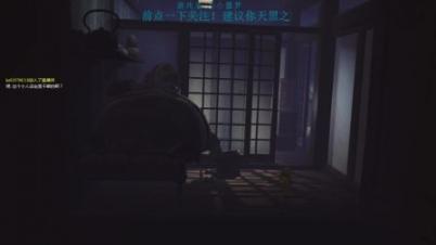 【小小噩梦】【小小梦魇】?新游开荒,过程十分!有趣!(3)