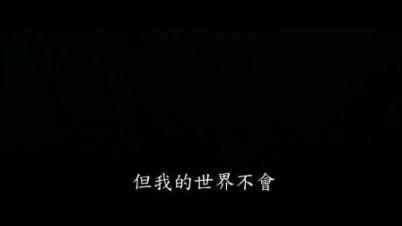史蒂芬金-暢銷巨著改編《黑暗塔》中文版预告片